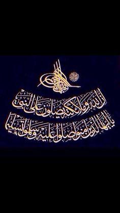 اللهم إني اسألك حسن الخاتمه اللهم ارزقني توبةً نصوحه قبل الموت اللهم يا مقلب القلوب ثبت قلبي على دينك #عاصفة_الحزم