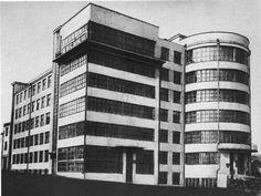 Uridicheskiy Institute in Sverdlovsk