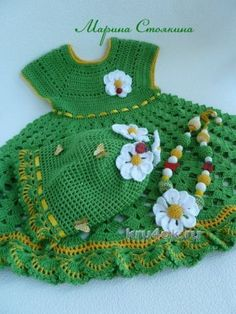 Set pour les filles: robe, chapeau et perles.  Crochet.