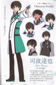 Shiba tatsuya  The irregular at magic high school