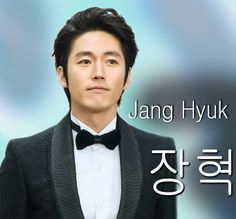"Jang Hyuk 장혁 *Counting the days to Shine or Go Crazy premiere on January 19th"" - soompi"