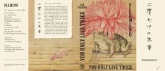 Aha! Found the facsimile Dust Jackets of book cover I love. Rather than $379 for original, only $22 for copy. Facsimile Dust Jackets L.L.C.: You Only Live Twice by Fleming, Ian