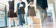 「女子というだけで不利」「私立なんだからよくない?」中学受験の男女差にモヤモヤ…専門家の見解は? Skirts, Fashion, Moda, Fashion Styles, Skirt, Fashion Illustrations, Gowns, Skirt Outfits