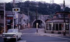 "Yokohama 第二山手隧道(旧本牧隧道)ca. 1966-68 ""Avenue D"" Tunnel"