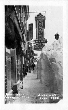 1938 Winter in Ironwood UP Mi.