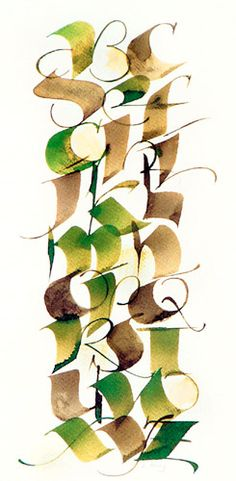 Experimental alphabet | Lawrence Brady: colored inks, wood veneer pen