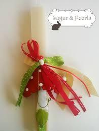 Αποτέλεσμα εικόνας για πασχαλινες λαμπαδες χειροποιητες Easter Crafts, Candles, Pearls, Christmas Ornaments, Holiday Decor, School Stuff, Decoupage, Craft Ideas, Holidays
