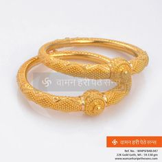 This gold goth will add to their beauty who loves wearing traditionally designed gold ornaments. Gold Bangles Design, Gold Earrings Designs, Gold Jewellery Design, Gold Jewelry, Diamond Jewellery, Quartz Jewelry, India Jewelry, Jewelry Shop, Jewelry Making