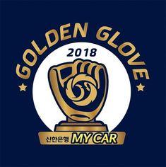 국내 야구팬분들이시라면, 매해 12월에 골든글러브 시상식을 한번쯤을 보셨을텐데요.   골든글러브는 한국 프로야구 KBO에서 활약한 선수 중에서 각 포지션별로 1명씩 선정하여 매년 12월 둘째주에 수여를 하게 되는 상입니다. 사실상 KBO에서 주관하고 있는 가장 큰 행사라고 할 수 있으며, 원년시즌부터 지금까지 계속되고 있습니다. Cavaliers Logo, Team Logo, Logos, Logo