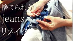diy jeans remake - DIY Video - Projects and Ideas Used Cameras, Perfect For Me, Premium Wordpress Themes, Diy Videos, Denim Jeans, Sewing, Youtube, Projects, Ideas