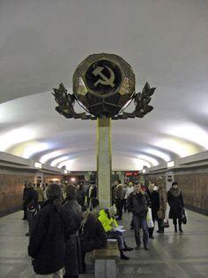 The Minsk Metro - ah, memories!