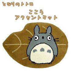 Totoro floor rug