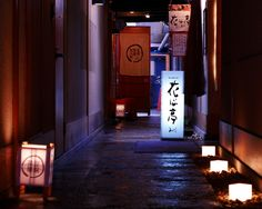 Alleyway in the Pontocho district of Kyoto. The small spaces are so intimate.