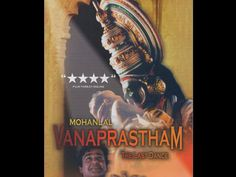 Vanaprastham is considered as the best work of Mohanlal till date. He played Kathakali artist Kunjikuttan in the movie, which was produced by himself and directed by Shaji N Karun. Mohanlal won his second National Award for Best Actor for his performance in the movie. The movie also won the Golden Lotus Award for Best Feature Film in National Film Awards. | www.chukkuvellam.com #chukkuvellam