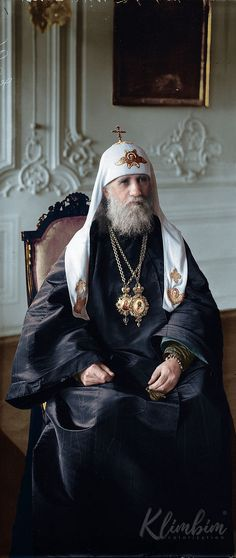 Patriarch Tikhon of Moscow Revolution, Russian Orthodox, Orthodox Christianity, Imperial Russia, History Photos, Orthodox Icons, Vintage Photography, Moscow, Saints