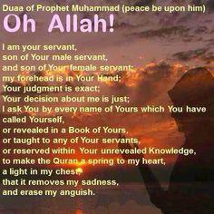 Oh Allah! ( Azzawajal .....
