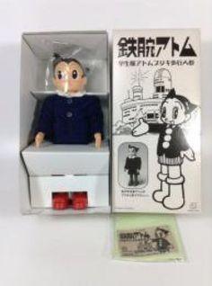 Astro Boy Anime Atom School Uniform Osaka Tin Toy Rare Wind up Toy JAPAN 733 #OsakaTinToy