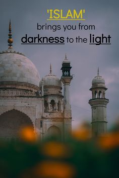 Inspirational Islamic Quotes in English with Beautiful Images Islamic Quotes In English, Islamic Inspirational Quotes, English Quotes, Allah Quotes, Hindi Quotes, Beautiful Words, Beautiful Images, Karbala Photography, Tears In Eyes