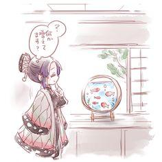 とりっこ(清丸) (@niwatori_suzume) さんの漫画   6作目   ツイコミ(仮) Chibi, Demon Hunter, Chica Anime Manga, Dragon Slayer, Anime Crossover, Cute Anime Character, Slayer Anime, Animated Cartoons, Cute Anime Couples
