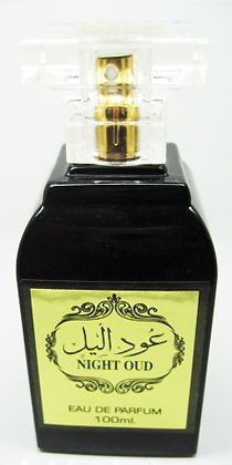 Night Oud Lattafa Perfumes perfume - a fragrance for women and men