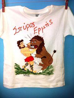 ΜΠΛΟΥΖΑΚΙΑ Archives - e-paidotopos. Onesies, Hand Painted, T Shirts For Women, Kids, Baby, Accessories, Shopping, Clothes, Fashion