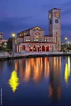 Βολος Greece, Sweet Home, Mansions, House Styles, Home Decor, Google, Pictures, Greece Country, Decoration Home