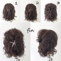 HAIR (Hair) is a hairstylist that a stylist model emits … - Beauty Tips & Tricks Pretty Hairstyles, Braided Hairstyles, Wedding Hairstyles, Wedding Hairstyle Short Hair, Hairstyle Ideas, Buns For Short Hair, Hairstyles For Short Hair Easy, Short Hair Side Part, Short Hair Updo Easy