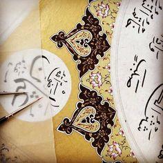 Tezhip Sanatı ﷲ ٠٩٧٦٥٤٣٢١ﷴﷲﷴﷲ٨ ﷺ   السلام عليكم ورحمة الله وبركاته ﷴ ﷺﷻ﷼﷽️ﻄﻈ ☻☼♥♪†ًٌٍَُِْلالافلإ ×ّ•⁂℗ ℛℝℰ ☻ ╮◉◐◬◭ ߛʛݝﲂﲴﮧﮪﰠﰡﰳﰴ ٠ąतभमािૐღṨ'†•⁂ℂℌℓ℗℘ℛℝ℮ℰ∂⊱