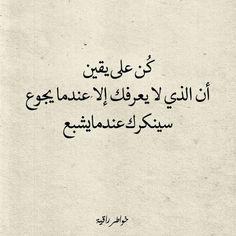 حقيقه °•