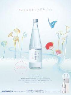 フライヤー Water I think PD