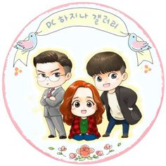 Hyde, Jekyll, I Korean Celebrity News, Hyde Jekyll Me, Chibi, Korean Drama Quotes, Hallyu Star, Hyun Bin, Drama Korea, Art Series, Anime