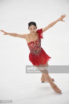 ニュース写真 : Yuka Nagai of Japan competes in Ladie's Free...