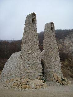 Boldogasszony kapolna - Makovecz Imre – Wikipédia
