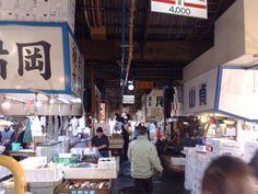 Mercado Tsukiji en Tkio, el mayor mercado mayorista de productos del mar del mundo