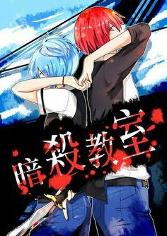 Karma x Nagisa (KaruNagi/Karmagisa) from Ansatsu Kyoushitsu/Assassination Classroom