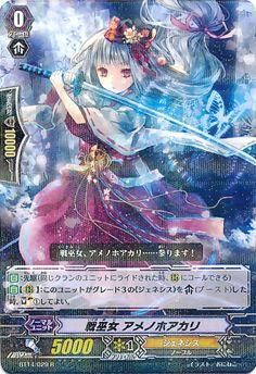 Cardfight Vanguard: Witches of Genesis: Minerva deck.