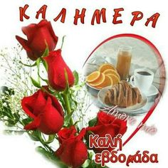 Ketchup, Alcoholic Drinks, Table Decorations, Vegetables, Food, Essen, Liquor Drinks, Vegetable Recipes, Meals