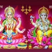 Lakshmi is the Hindu god of wealth, fortune & prosperity and also the wife of Lord Vishnu. Here is a collection of Goddess Lakshmi Images & HD wallpapers. Durga Kali, Lakshmi Images, Ganesh Wallpaper, New Year Special, Pooja Rooms, Goddess Lakshmi, Lord Vishnu, Hindu Deities, Indian Gods