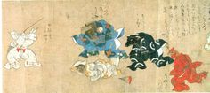 japanese art pictures | Size of this preview: 800 × 356 pixels . Other resolution: 320 × 143 ...