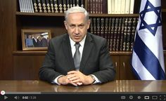 Stand for Israel | PM Netanyahu: �Fight and Win the Battle of Truth�