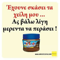 Oreo, Greek Quotes, Dietitian, Haha, Funny Quotes, Humor, Funny Phrases, Ha Ha, Funny Qoutes