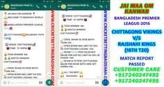 Cricket live line option available  for Chittagong vs rajshahi match here  http://www.cricketbettingbadshah.com/2016/11/18/cricket-live-line-for-chittagong-vs-rajshahi-match-report-passed/