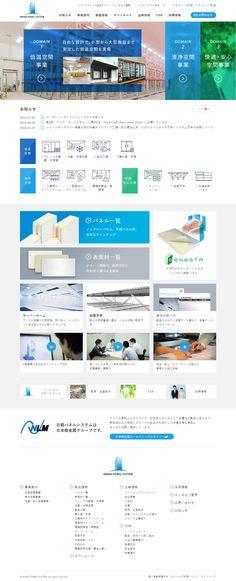 日軽パネルシステム株式会社 Web Design, Site Design, Layout Design, Graphic Design, Enterprise System, Website Layout, Interface Design, Business Design, Cool Designs
