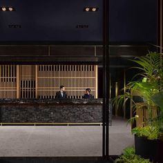 "46 Likes, 3 Comments - Newplacestobe.com (@newplacestobe) on Instagram: ""Newplacestobe checked in into this brand new Nobu Hotel in Shoreditch London of Mister Robert De…"""
