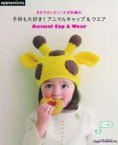 66 pages Chinese Knitting Skills Textbook :Super Cute Animal Shapes Cap Teaching Knitting Books for Children with DVD MUM Need Knitting Books, Crochet Books, Knitting For Kids, Crochet For Kids, Baby Knitting, Crochet Children, Easy Crochet, Japanese Crochet Patterns, Crochet Motif Patterns
