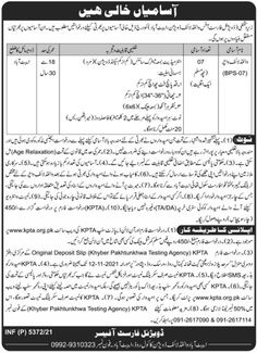 Wilf Life Division Abbottabad KPTA Jobs 2021