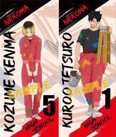 Kuroo, Kenma, Haikyuu, High School, Movie Posters, Movies, Stars, Films, Grammar School