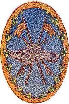 Especialista en carros de combate. Jefes y Oficiales en servicios de campaña. 1959