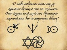 Δώσε στον εαυτό σου την ευκαιρία να βρει την αληθινή αγάπη, τον έρωτα και τη συντροφικότητα! Πρώτη μέρα εντελώς δωρεάν! www.oneplusone.gr