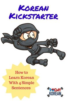 Korean Kickstarter: How to Learn Korean with 4 Simple Sentences Repin if you liked this ^^